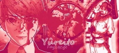 Yûreitô - La Tour Fantôme