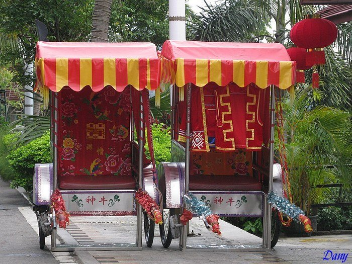 Ile Hainan Chine