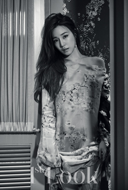 Tiffany pour 1st Look