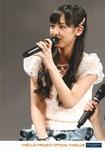 Haruna Iikubo 飯窪春菜 Morning Musume '14 FC Event ~Pre Moni。~ モーニング娘。'14 FCイベント ~プレモ二。~