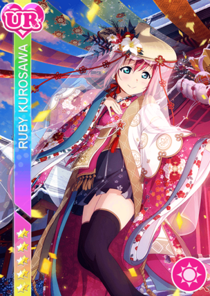 #1110 Kurosawa Ruby UR idolized