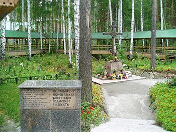ROMANOV - éxécution de la Famille Impériale - les assassins.