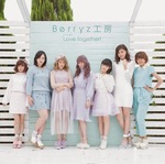 Kanjuuku Berryz Koubou The Final Completion Box