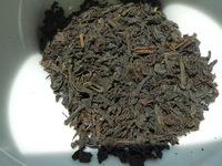 Thé noir à l'amande de chez Dilmah EXCEPTIONAL