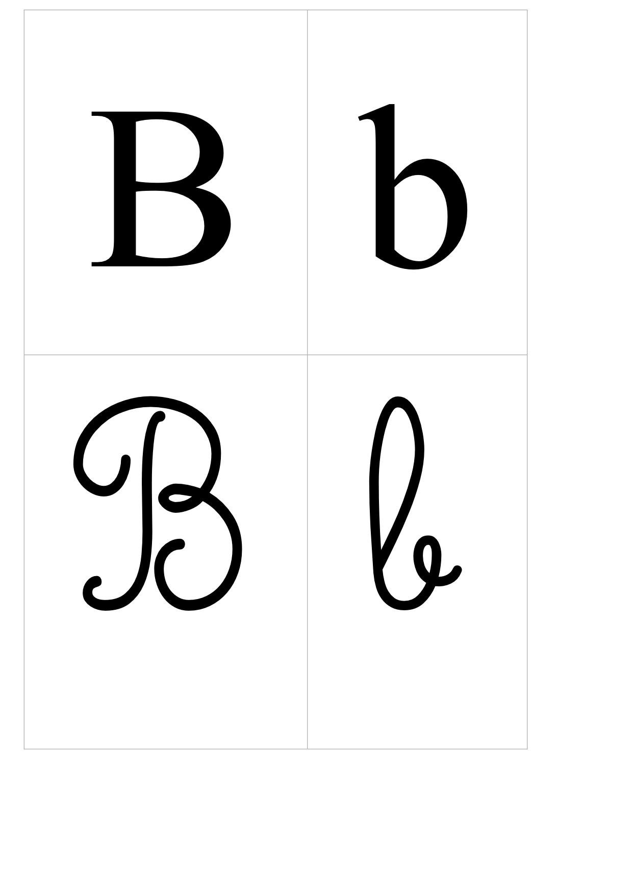 Alphabet affichage bout de gomme - Alphabet francais maternelle ...