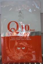 Q10 Eye Mask sachet