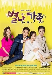 [Drama - Coréen] The Unusual Family