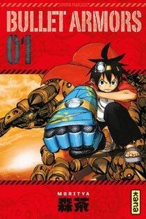 [Manga - Shonen] Bullet Armors