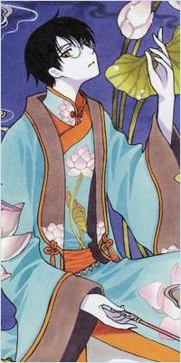 Esther Inuyako