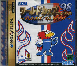 WORLD CUP 98 FRANCE Road to win