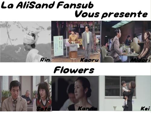 Film surprise : Flowers