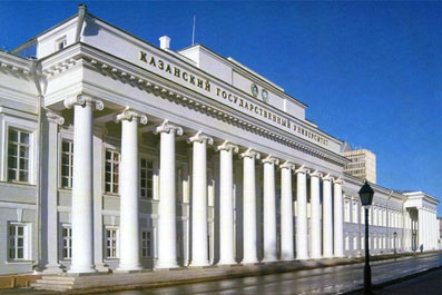 unites four Tatarstan universities into Kazan Federal University
