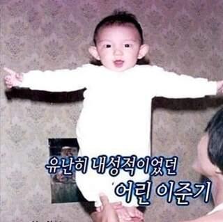 """Légende de la photo : """"Le jeune Lee Joon Gi était particulièrement introverti""""."""