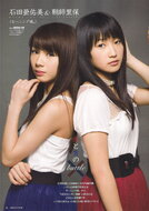 "Ayumi dans ""Gravure the TV"" (18.01.13 with Riho)"
