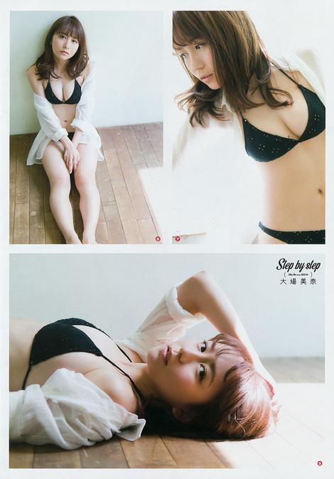Magazine : ( [Young Gangan] - 2017 / N°12 - Mina Oba & Harukaze. Staring )
