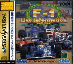 F1 LIVE INFORMATION