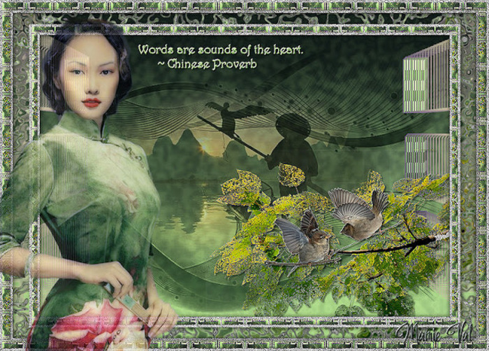 Vos versions - Oriental Flavour