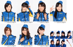Seishun bus guide / Rival