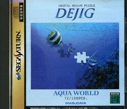 DEJIG AQUA WORLD