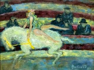 Pierre Bonnard , The Horsewoman (1897)