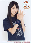 Haruna Iikubo 飯窪春菜 Hibiya yaon 90 Shuunen Kinen Jigyou Hello!Project Yaon Premium Live~Gai Fest~supported by Hellosmile 日比谷野音90周年記念事業 Hello!Project 野音プレミアムLIVE ~外フェス~supported by Hellosmile