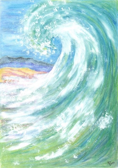 COULEURS - « Vague N° 4 » - Pastel et Acrylique - 2014