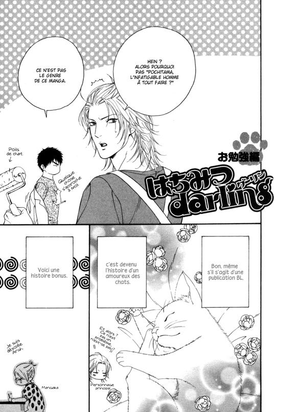 Hachimitsu Darling_extra1_053