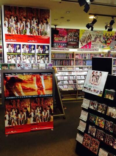 [Twitter] HMV de Sannomiya City