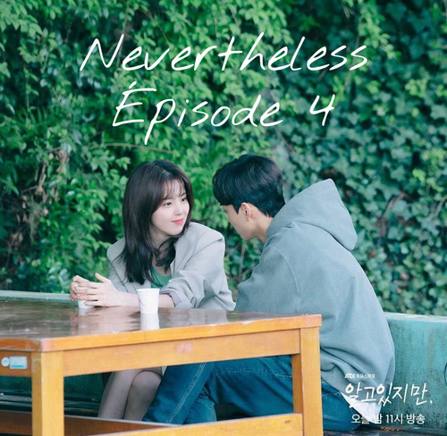 Nevertheless EP04