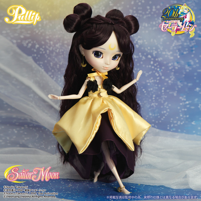 Septembre : Pullip Luna Human Version