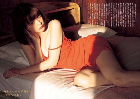 Magazine : ( [Weekly Bunshun] - 07/04/2016 - Tina Tamashiro )