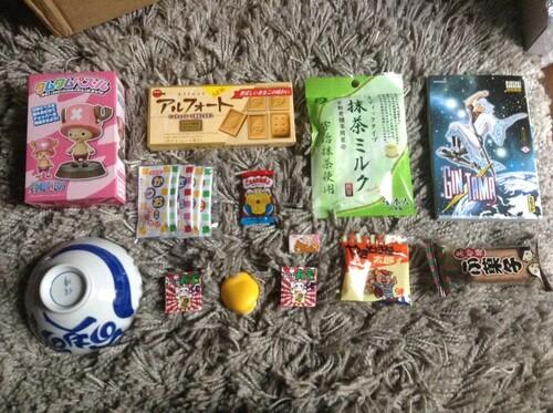 NihonBox - La Box d'Aout