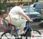 Instinct maternel très discutable...!!