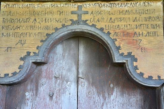detaliu-portal-cervicesti