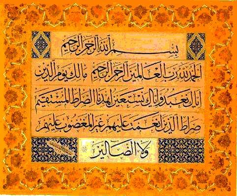 Erreur à ne pas faire pendant la prononciation de la sourate Al Fatiha