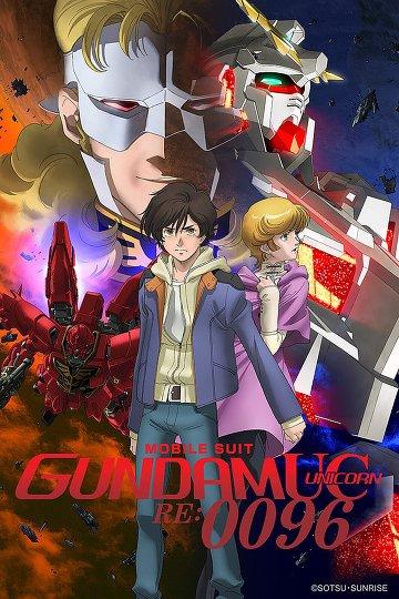 Fiche de l'animé Mobile Suit Gundam UC RE :0096 (vostfr)