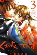 Crayon Days tome  3
