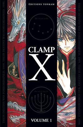 X 1999 : Le Manga Double