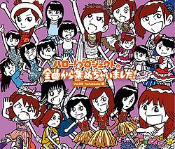 Hello! Project no Zen Kyoku Kara Atsumechaimashita! vol.5 & 6