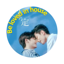 Be Loved in House : I Do - 2021
