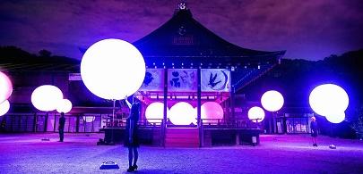 Perdre la boule à Kyoto ...
