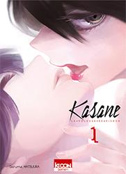 Lien vers la chronique de Kasane T1 de Daruma Matsuura
