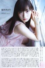 Scans 11/08/2015