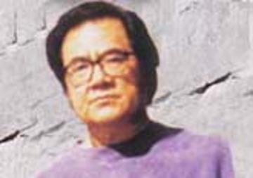 FENG CHIANG JIANG, eintgre chinois. ARTS