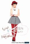 Haruka Kudo 工藤遥 Hello! Pro Maruwakari BOOK 2014 SUMMER ハロプロまるわかりBOOK 2014 SUMMER