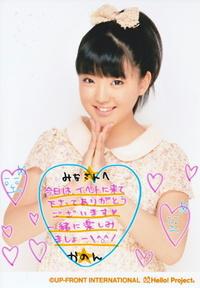 Morning Musume 9th Generation Member ~Iwai Tanjoubi! Kanpai wa, Shuwa Shuwa Pon! Hyaaa Houi ♪ ( ´θ`)ノ~
