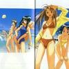 LoveHina00-005