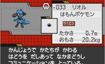 sortit pokemon noir et blanc 2