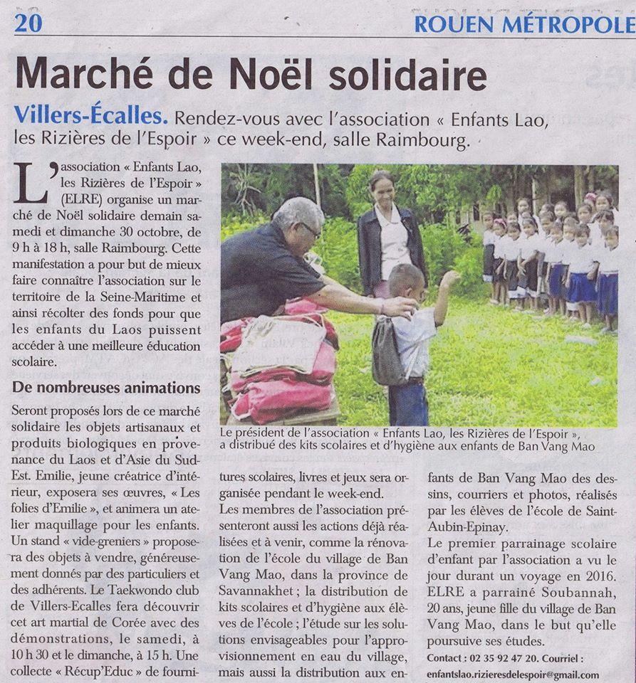 article de noel Articles de presse   Marché de Noël 2016   Enfants Lao, Rizières  article de noel