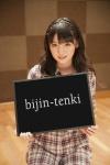 Sayumi Michishige 道重さゆみ Bijin-Tenki 美人天気